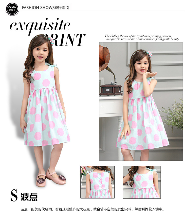 f07008613 Candydoll 2017 Summer children's wear princess dress and Europe and ...