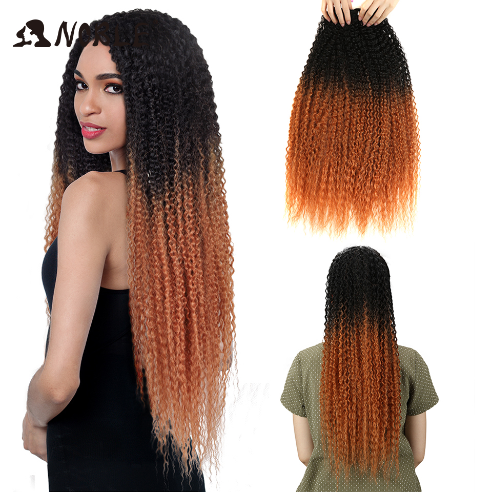 Noble Kinky Curly Ombre Hair Bundles Synthetic Hair Curly Weave Super Long 1 Pcs 28