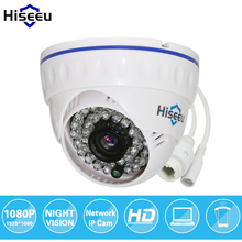 Hiseeu 1080P 2.0MP Family Mini Dome Security IP Camera ONVIF 2.0 indoor IR CUT Night Vision P2P freeshipping HCR512