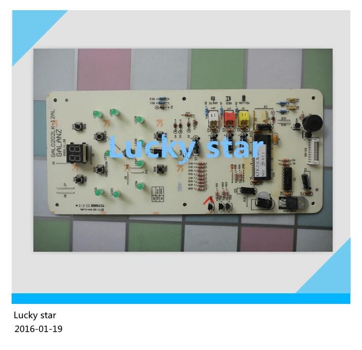 95% nouveau pour Galanz climatisation panneau daffichage GAL0202LK-12AL bon fonctionnement95% nouveau pour Galanz climatisation panneau daffichage GAL0202LK-12AL bon fonctionnement