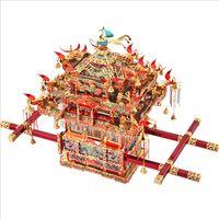 New 3D Bridal Sedan Model Kits DIY Metal Jigsaw Puzzle Laser Cutting Construction Children Toys Gift