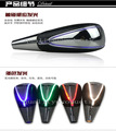 Automobile LED induction lighting stand head gear lever head wave stick belt colorful lamp stand head car-styling