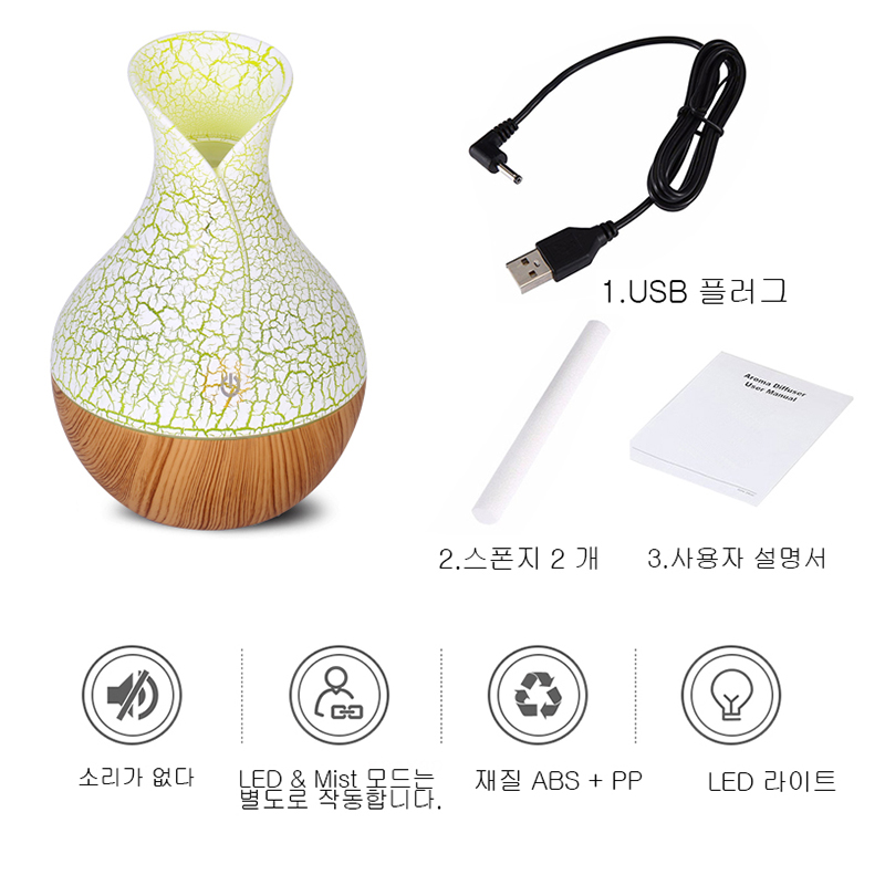 130ml Aroma Ultrasonic air Humidifier Essential Oil diffuser LED Light 7 colour changing mist maker Aromatherapy purifier air in Humidifiers from Home Appliances