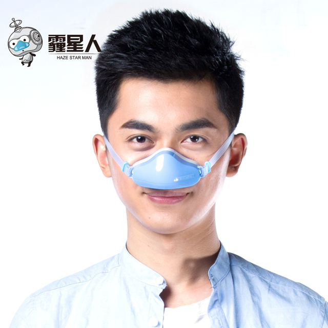 Maixingren/Nasal air purifier/  Nasal mask / PM2.5 proof / PM10 proof/Prevents dust mites/dust mask/Antibacterial anti-haze mask