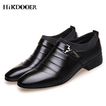 Big Size Men Dress Shoes High Quality Mens Formal Leather Business Oxford Fashion Brand Wedding Pointy