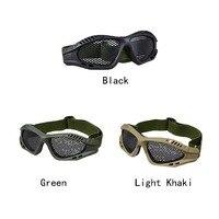 SEIGNEER высококачественные пластиковые и стальные сетчатые очки для игр на открытом воздухе