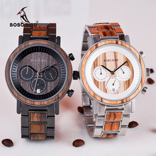 BOBO BIRD Watch Men Quality Wooden Wristwatch relojes hombre Male Show date Gift  saat erkek Timepieces Stainless steel and wood все цены