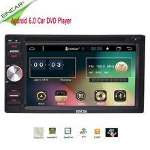 """Android6.0 Marshmallow OS Car Stereo with 6.2"""" Double Din Car DVD Video Audio Player in Dash GPS Navigation Free External Mic"""