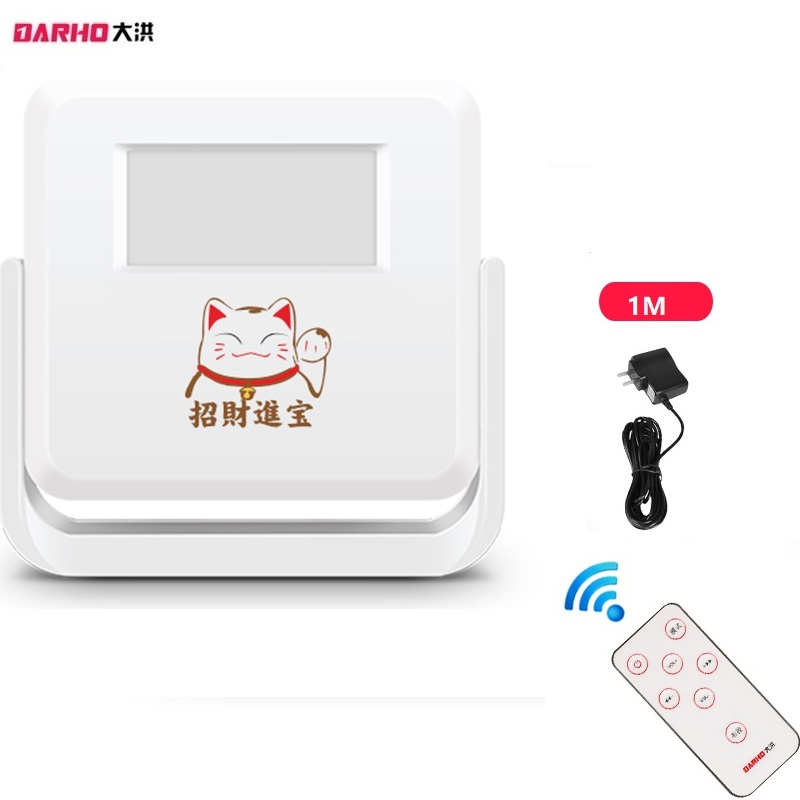Darho Wireless Doorbell PIR Store Shop Entry Welcome Motion Sensor Infrared Detector Induction Alarm Door Bell wireless door bell guest welcome alarm chime pir motion sensor security doorbell infrared detector