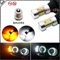 (2) No Hyper Flash BAU15S 7507 SAMSUNG White/Amber Switchback LED Bulbs For Daytime Running Lights/Turn Signals