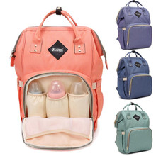 Модные женские туфли рюкзак нескольких функций Мумия подгузник сумка большой Ёмкость детские сумки дизайнерские путешествия кормящих сумки рюкзаки Mochila