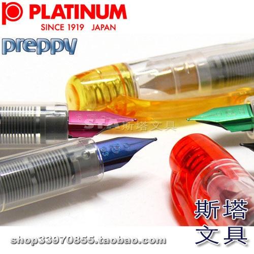 Sta platinum preppy multicolour fountain pen fountain pen 7