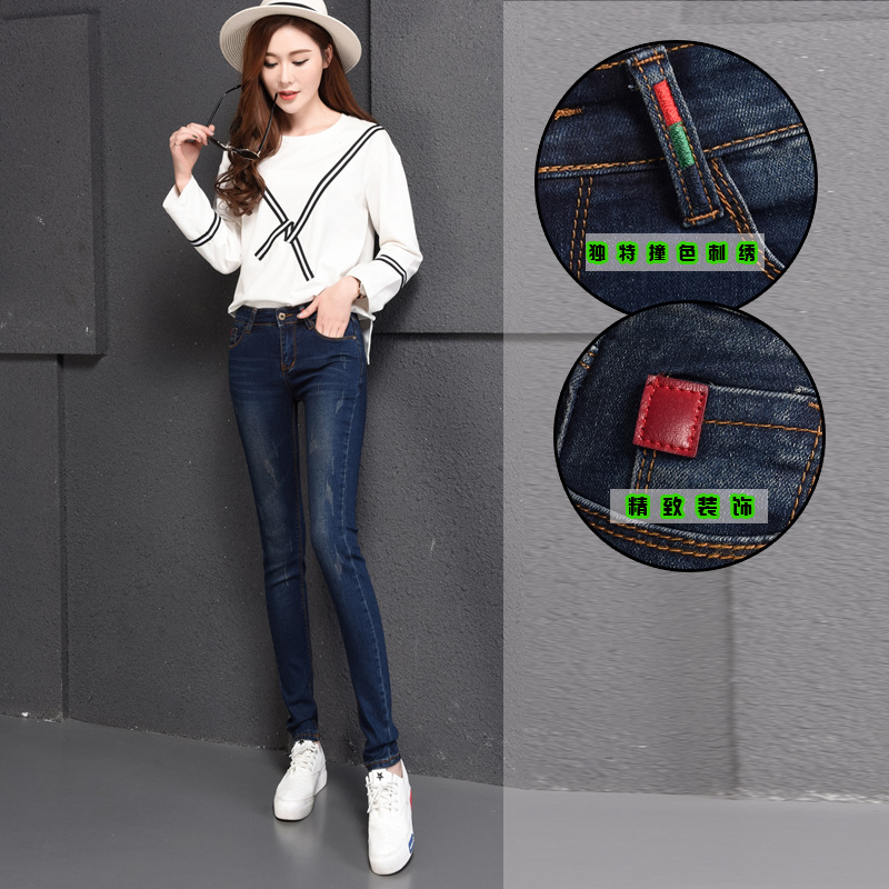 2017 New Jeans For Women Classic Style Jeans Trousers Self cultivation Elasticity Small Pants Fashion Jeans