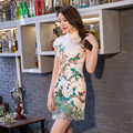 2016 Women Modern Plus Size Chinese Short Traditional Cheongsam Dress Silk Short Sleeve Elegant Qipao