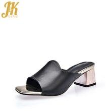 J & K 2017 натуральная кожа шлепанцы модные женские туфли тапочки среднем толстом каблуке открытый носок Сабо Для летних вечеринок сплошной женская обувь для отдыха
