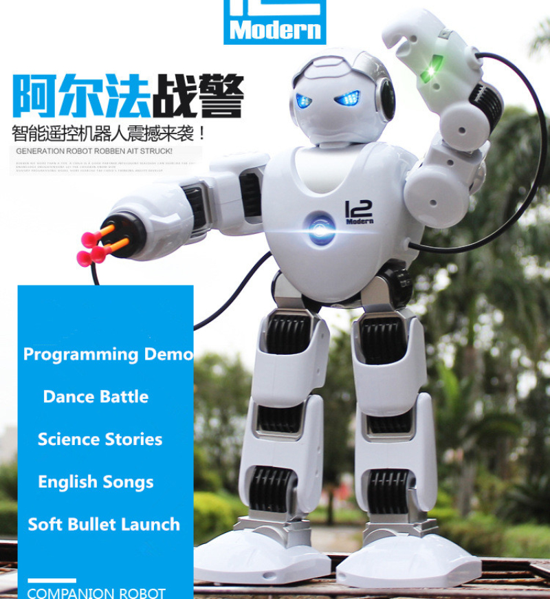 X-men Alpha remote control robot electric Humaniod Robot Intelligent RC Robot education toy model sing dance story Multifuction 60cm clothing display platform of 360 degrees electric rotating speeds control intelligent remote control electric rotary table