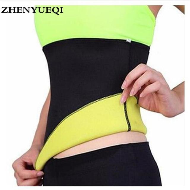 9387bba2c1c Hot Sweat Neoprene Body Shaper Slimming Belt Waist Cincher Girdle For Weight  Loss Women   Men