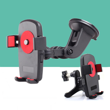 3.5″-5″ Universal 360 Degree Rotation Car Holder Cell Phone Holder For Iphone Stand Support For Samsung Mobile Car DVR GPS
