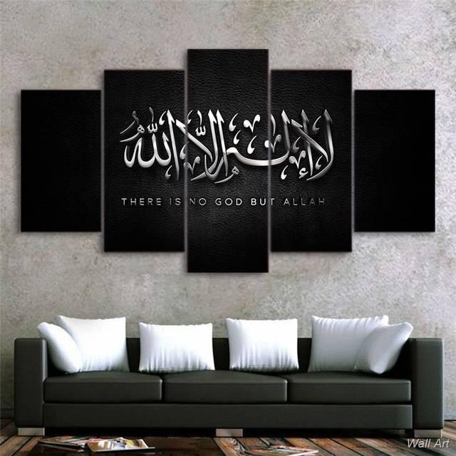 HD impreso 5 unidades arte Islam Allah el Corán una pintura ...