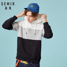 SEMIR Men Retro Color Block Hooded Sweatshirt with Kangaroo Pocket Pullover Hoodie Elastic Drawstring Hood Ribbed Cuff and Hem(China)