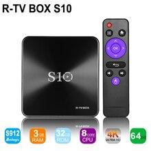 NEW R-TV BOX S10 Android 7.1 KODI 18.0 Smart TV S912 Box Octa Core 4k 2/3G 16/32G BT4.1 5G WiFi Media Player Set Top Box TV box