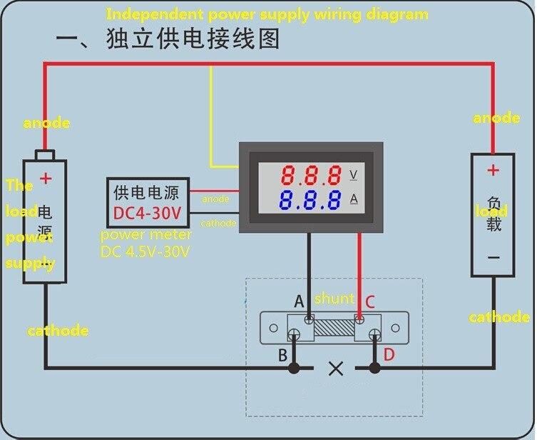 DC100V 50A Dual LED Digital Voltmeter Ammeter Amp Volt Meter + ...