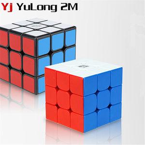 Image 4 - Yj yulong 2M v2 M 3x3x3 magnetic magic cube yongjun magnets puzzle speed cubes