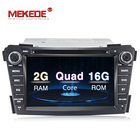 4G LTE Android7.1 HD touch screen Car Multimedia player gps navigator for Hyundai I40 I-40 2011-2016 with radio media audio dvd