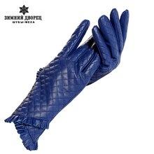 Guantes mujer, cuero genuino, forro de algodón, guantes de cuero azul, guantes de cuero para mujer, guantes de mujer
