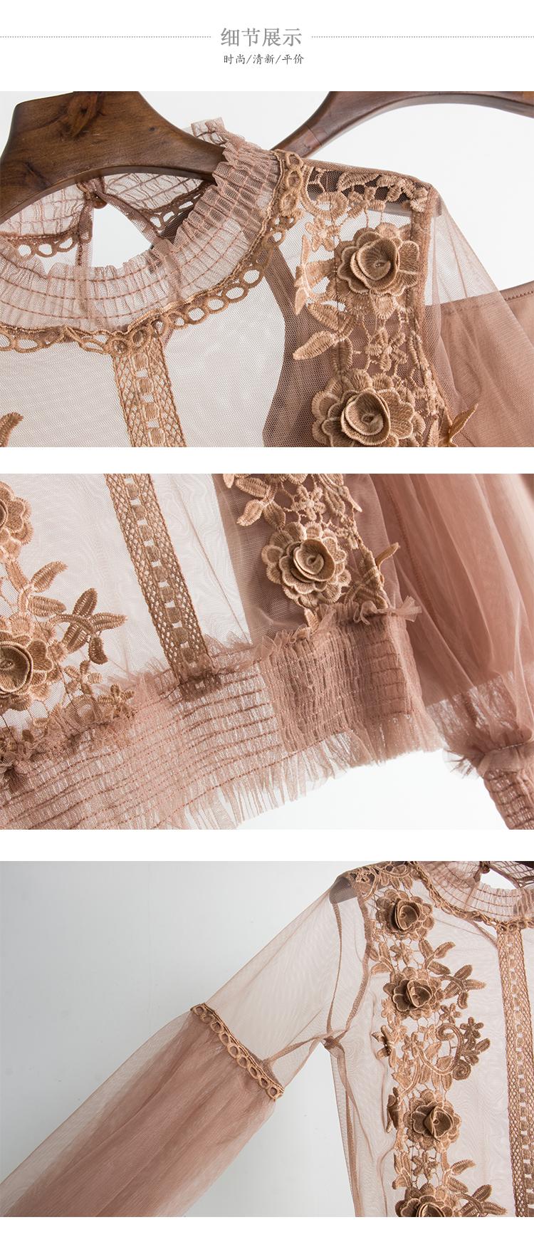 2018 Sweet Long Lantern Sleeve Transparent Hollow Out Mesh Blouses Women Two Pcs Set 3D Flower Mesh Shirts Sweet Flower Mesh Top 11