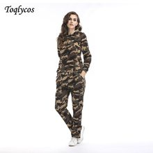 Winter and autumn 2018 new women's suit camouflage and velvet hooded sweater + trousers sport casual two-piece set 222(China)