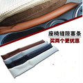 Car-styling PU Leather Seat Gap Leakproof Pad Box For Ford Focus Fusion Escort Kuga Ecosport Fiesta Falcon Mondeo