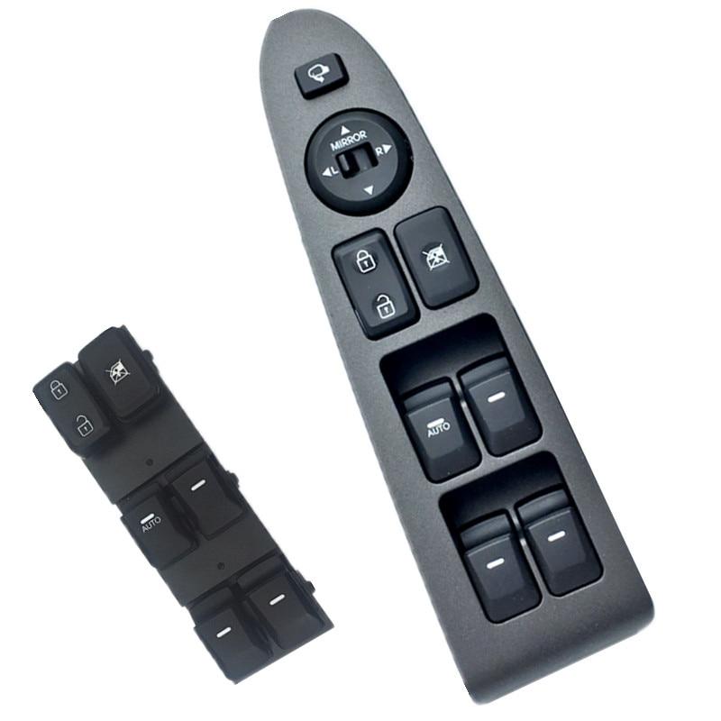 OEM Genuine Mirror Remote Control Switch For Kia Picanto All New Morning 11-15
