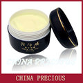 Frete grátis pientzehuang creme para o rosto para os homens Quente 45 g/pçs anti envelhecimento hidratante creme para o rosto