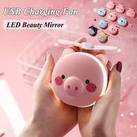 2 в 1 мультяшная свинья светодиодная подсветка красота зеркало мини ручной вентилятор Многофункциональный USB перезаряжаемый портативный на...