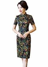 Shanghai Story Velvet Qipao Short Sleeve Traditional dress Chinese Oriental dress Chinese Women's Clothing Knee Length Cheongsam