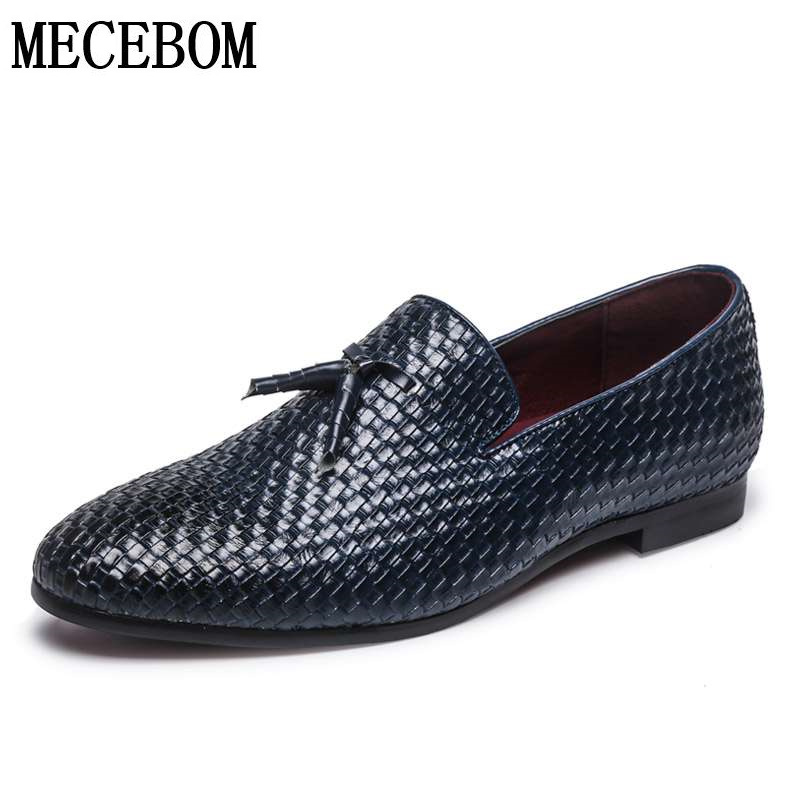 Men's loafers fashion plus size 38-48 shoes mens casual shoes breathable slip-on pu flat men tassel shoe 7515M mens s casual shoes genuine leather mens loafers for men comfort spring autumn 2017 new fashion man flat shoe breathable