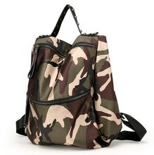 2017 новый нейлон материал камуфляж многоцветный женщины плечи мешок водонепроницаемый рюкзак моды личности школьная сумка