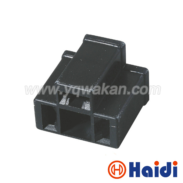 Astounding Free Shipping 5Sets 3Pin H4 Lampholders Car Headlights Plug Auto Wiring Digital Resources Inamasemecshebarightsorg