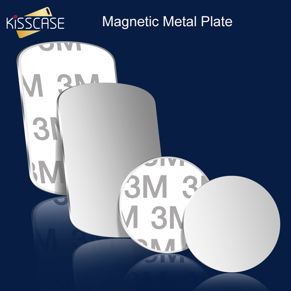 KISSCASE Magnetic Metal Plate For In Car Phone Magnetic Iron Sheets Metal Disk For Car Phone Holder In Car Mount Stand Support