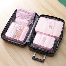 New 6 piece / set of travel bag cube Oxford cloth storage bag duffel bag packaging cubic storage box clothing bag