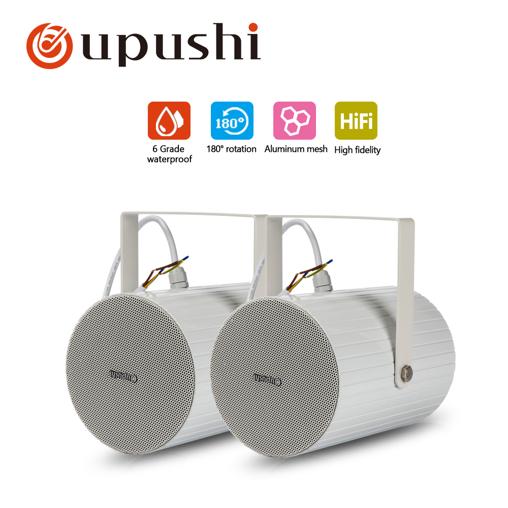 Outdoor wall speakers 10w waterproof loudspeaker oupushi 2 way oupushi public address system speakers with amplifier