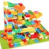 117 шт. DIY Строительные мраморные гоночные лабиринты, мячи, трасса, детские игровые строительные блоки, игрушки, совместимые с блоками большого размера
