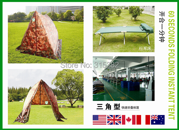 Camouflage military tent shelter for outdoor pop up tent-in Tents from Sports u0026 Entertainment on Aliexpress.com | Alibaba Group  sc 1 st  AliExpress.com & Camouflage military tent shelter for outdoor pop up tent-in Tents ...