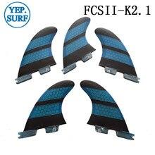 tri-quad fins set Surf FCS2 K2.1 blue Fibreglass Honeycomb Carbon fiber Fins SUP Board Fin