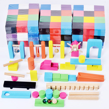 Wooden Toys for Kids Toy Domino Blocks Bright Colored Dominoes with Gear Tool Set Best Family Game Children Gifts 100/120/360pcs 120 dominoes in 12 colors contains a set of 10 domino accessories kids wooden domino building blocks toys classic montessori toy