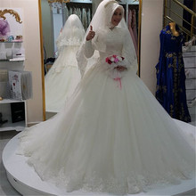 fashion muslim wedding dress 2017 vestido noiva high neck appliques lace long sleeves ball gown hijab women bridal marry gowns