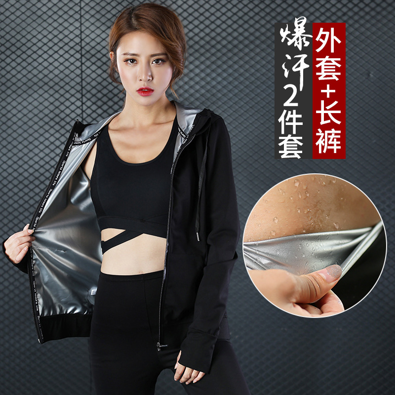 Recommend women tracksuit hot sweat yoga sets fitness jacket free shipping WT533