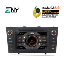 7″ IPS Display Android 8.0 Car DVD Stereo For Avensis T27 2009 2010 2011 2012 2013 2014 2015 Radio GPS Navi Audio Video System