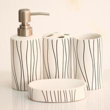 Керамический набор аксессуаров для ванной комнаты из 4 предметов, креативный керамический купальный костюм, свадебный подарок
